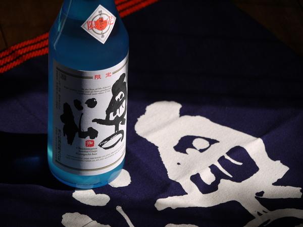 福島県 奥の松酒造さんの限定酒 2種