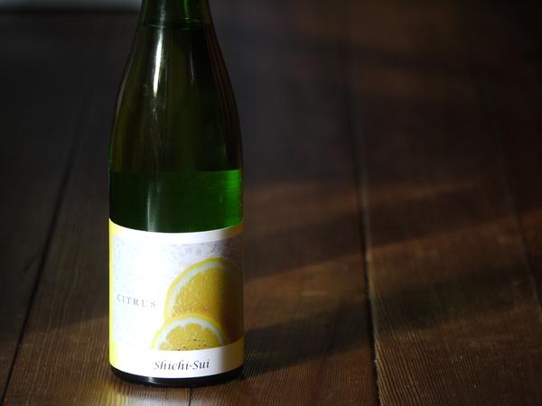 白ワインのような純米酒:七水(しちすい) CITRUS(シトラス)