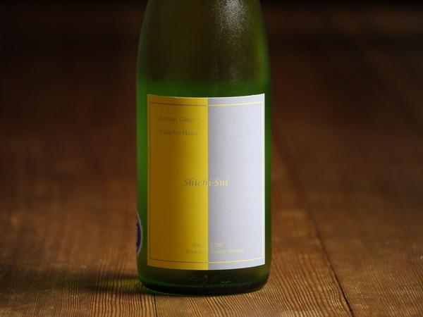 希少米で醸した日本酒 @七水 純米吟醸 フクノハナ