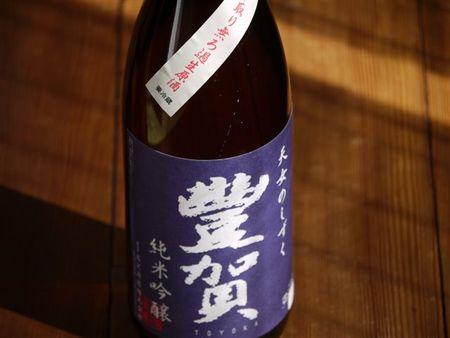豊賀 純米吟醸 中取り無濾過生原酒 青ラベル 720ml