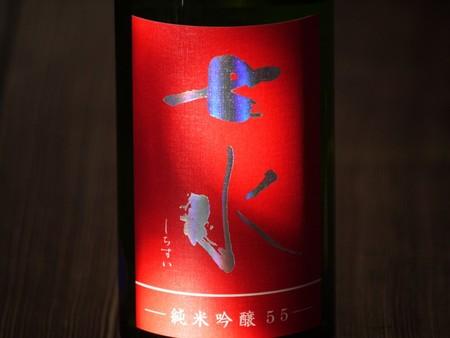 七水(しちすい) 純米吟醸 夢ささら 720ml