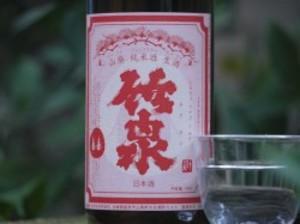 竹泉(ちくせん) 山廃純米 生酒 720ml
