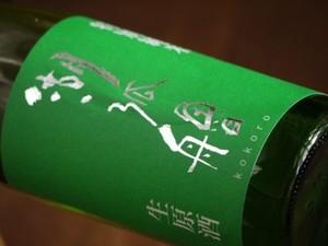 道灌 特別純米 生原酒 吟吹雪 湖弧艪  720ml