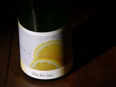 七水(しちすい) 純米酒 CITRUS(シトラス) 720ml