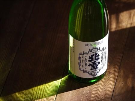 北雪 純米生原酒 720ml