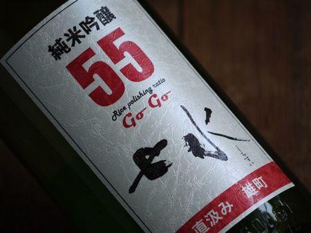 七水(ひちすい) 55純米吟醸 直汲み 雄町Limited 1800ml