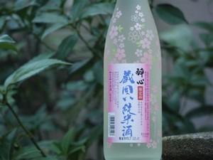 酔心 蔵囲い純米酒 720ml