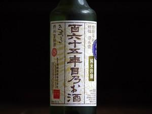 清鶴 純米吟醸酒 「百六十五年目乃お酒」 720ml