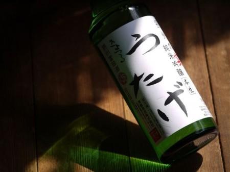 純米吟醸酒 「うたげ」 1800ml