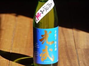 光武 手造り純米酒 720ml