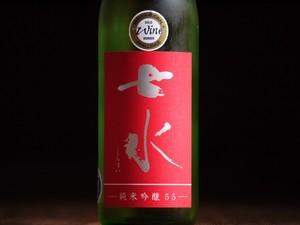 七水 純米吟醸55 雄町 720ml