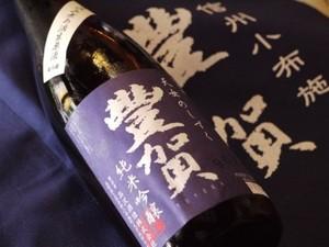 豊賀 純米吟醸  青ラベル 720ml