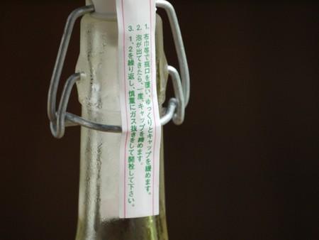 特別純米生原酒 モー烈 にごり酒  720ml