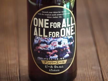 黄桜クラフトビール2本