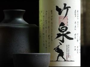 竹泉(ちくせん) 純米吟醸  阿波山田錦 ひやおろし(720ml)+酒燗丸