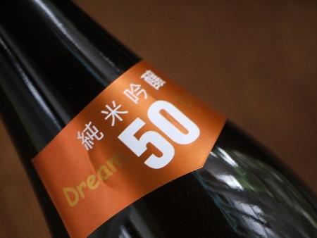 ちいさい秋 みつたけ   純米吟醸 720ml