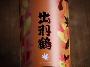 出羽鶴 純米酒 秋あがり 720ml