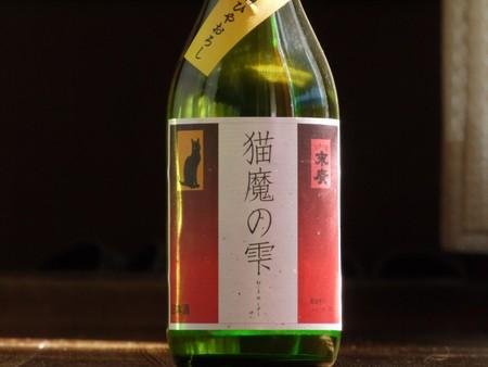 末廣 猫魔の雫 純米吟醸原酒ひやおろし 720ml